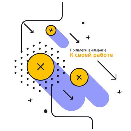 Moving geometric figures Animated Post – шаблон для дизайна