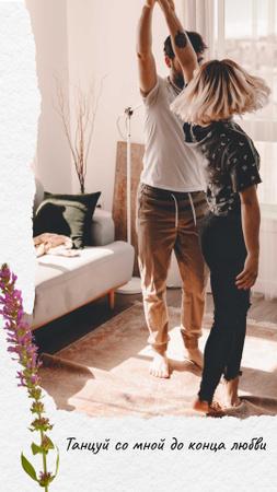 Loving Couple dancing at Home Instagram Story – шаблон для дизайна