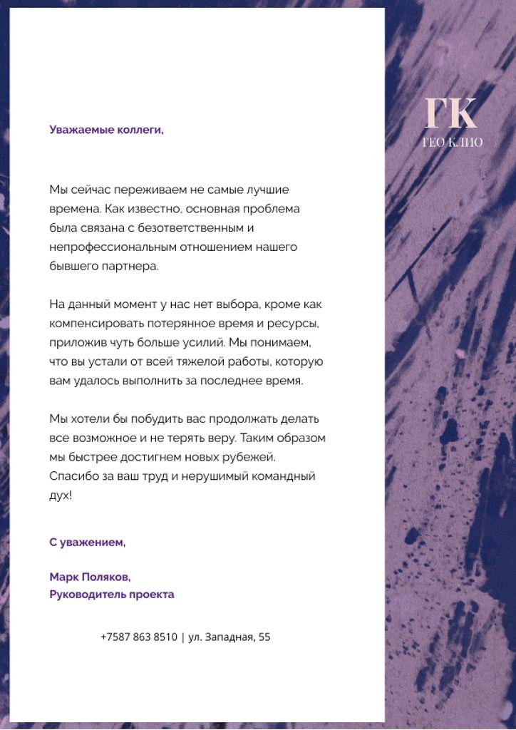 Business Community inspiration Letterhead – шаблон для дизайна