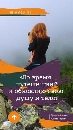 Outdoor Trip Inspiration with Woman Standing on Rock Instagram Video Story – шаблон для дизайна