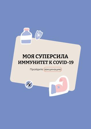 Virus Vaccination Ad with Vaccine Bottle Poster – шаблон для дизайна