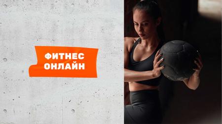 Woman coach at Online Fitness classes Youtube – шаблон для дизайна