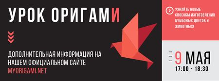Origami class Announcement with paper bird Facebook cover – шаблон для дизайна