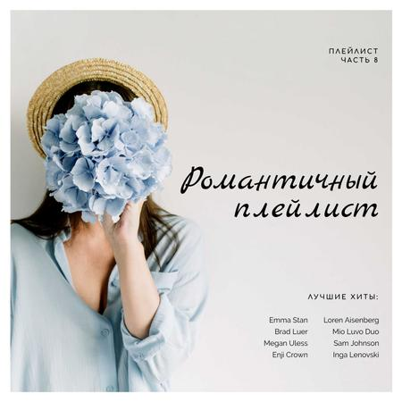Romantic Girl holding Flower Album Cover – шаблон для дизайна