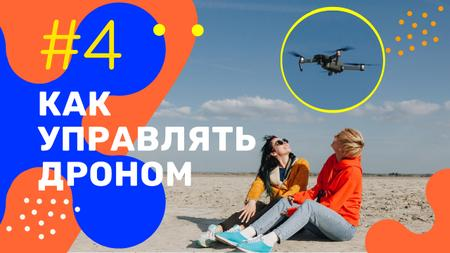 Tech Ad People Launching Drone Youtube Thumbnail – шаблон для дизайна