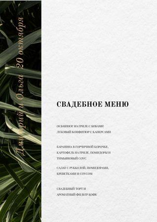 Wedding Meal list on Leaves pattern Menu – шаблон для дизайна
