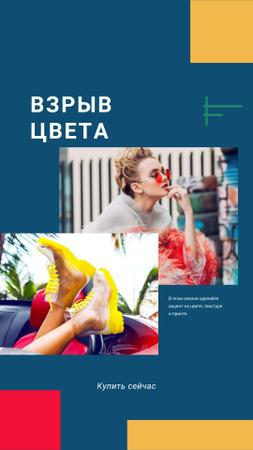 Fashion Ad with Woman in transparent boots Instagram Story – шаблон для дизайна