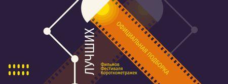 Short Films Festival Announcement Facebook cover – шаблон для дизайна