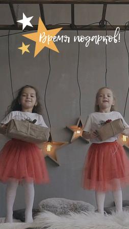 Cute Girls celebrating Birthday TikTok Video – шаблон для дизайна
