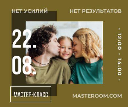 Parents Spending Time with Daughter Medium Rectangle – шаблон для дизайна