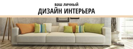 Interior decoration with Sofa in room Facebook cover – шаблон для дизайна