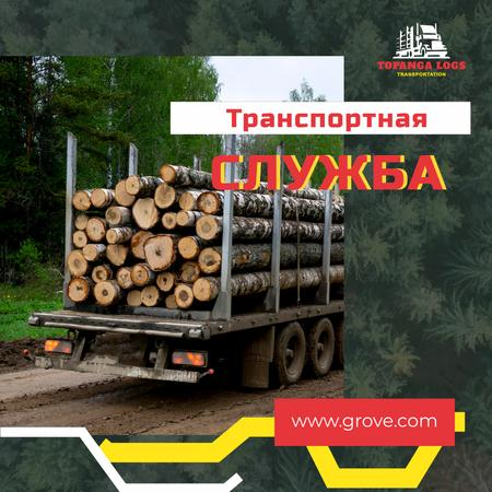 Transportation Services Offer Truck Delivering Logs Animated Post – шаблон для дизайна