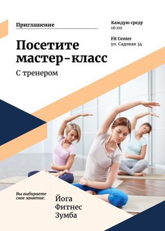 Workshop invitation with Women practicing Yoga Flayer – шаблон для дизайна