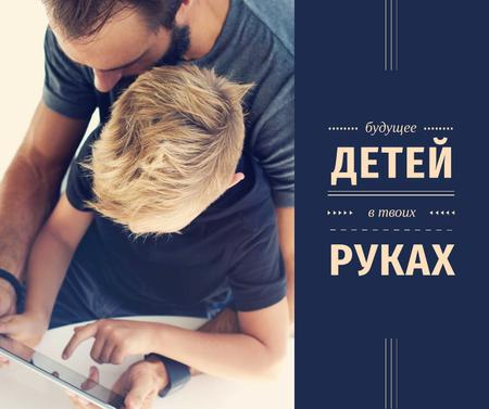 Parenting Tips Father with Son using Tablet Facebook – шаблон для дизайна
