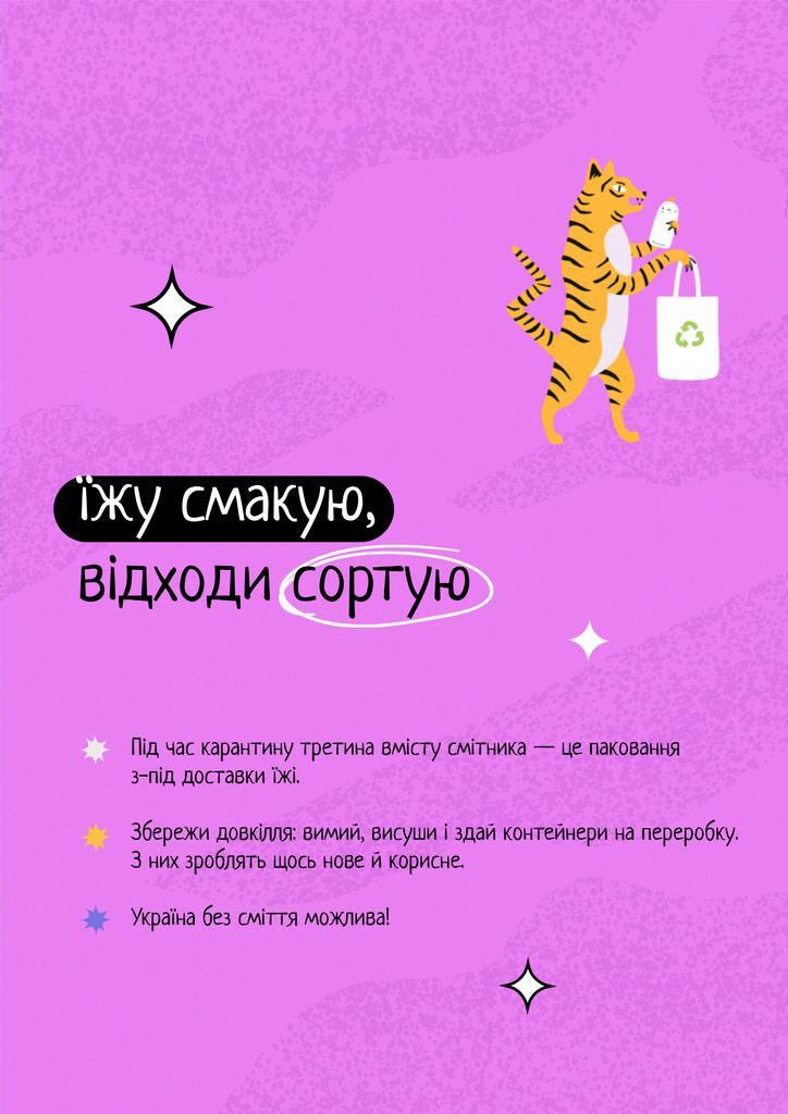 Plantilla de diseño de Waste Recycling Motivation with Cute Tiger holding Eco Bag Poster
