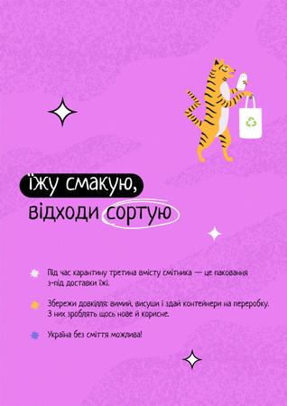 Modèle de visuel Waste Recycling Motivation with Cute Tiger holding Eco Bag - Poster