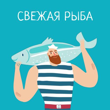 Fisherman with Big Fish in Blue Animated Post – шаблон для дизайна