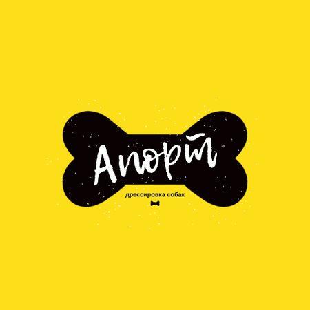 Dogs Training Club Ad with Bone Icon Animated Logo – шаблон для дизайна