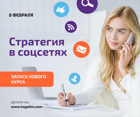 Social Media Course Woman with Notebook and Smartphone Facebook – шаблон для дизайна