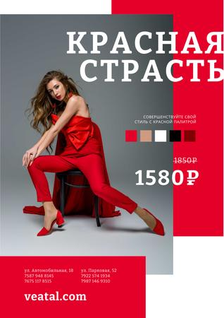 Woman in stunning Red Outfit Poster – шаблон для дизайна