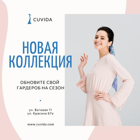 Clothes Shop Ad Woman in Dress Instagram – шаблон для дизайна