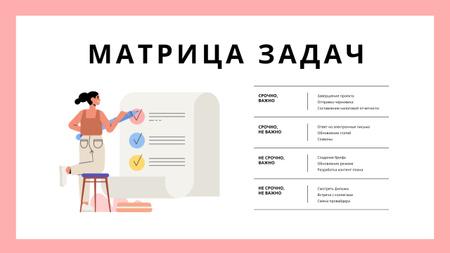 Tasks Matrix concept Mind Map – шаблон для дизайна