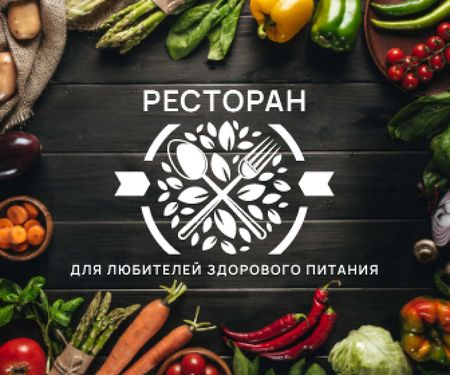restaurant for lovers of healthy food poster Large Rectangle – шаблон для дизайна