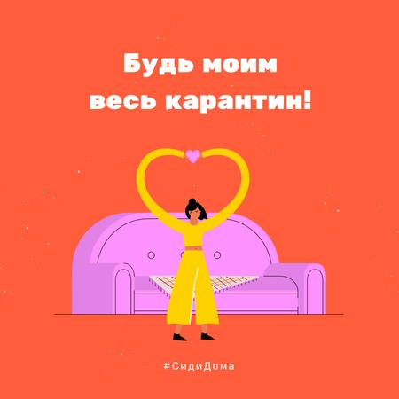 Quarantine concept with Woman Showing Heart by sofa Instagram – шаблон для дизайна