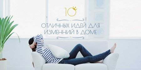 Home transformation concept with Woman on Sofa Twitter – шаблон для дизайна