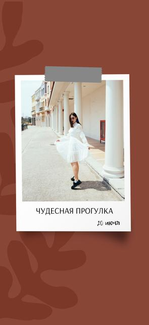 Girl on walk in City Snapchat Moment Filter – шаблон для дизайна