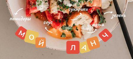 Plantilla de diseño de Healthy Salad for Lunch VK Post with Button