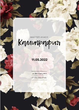 Calligraphy workshop Annoucement with flowers Flayer – шаблон для дизайна
