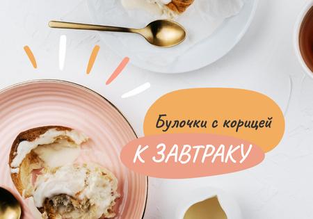 Plantilla de diseño de Tasty sweet cinnamon buns and Coffee VK Universal Post