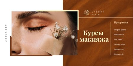 Makeup Courses Promotion Woman with Flower Twitter – шаблон для дизайна