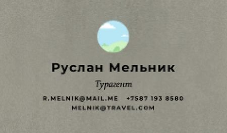 Travel Agent professional contacts Business card – шаблон для дизайна