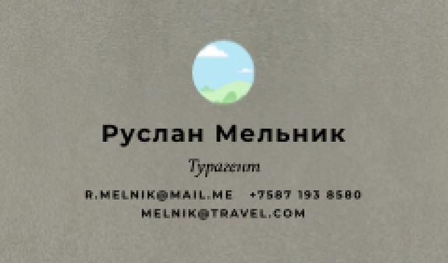 Travel Agent professional contacts Business card – шаблон для дизайна