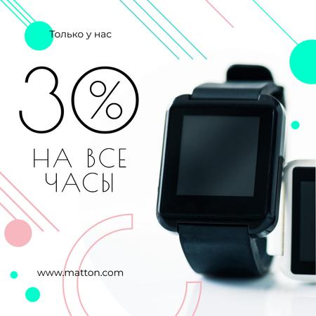 Cyber Monday Sale Smart Watch Device Instagram AD – шаблон для дизайна