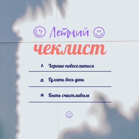 Summer Checklist Inspiration with Sunny Shadows Instagram – шаблон для дизайна