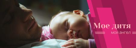 Baby Sleeping on Father's Chest Tumblr – шаблон для дизайна
