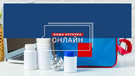 First aid kit with medications Youtube – шаблон для дизайна