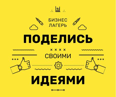 Business camp promotion icons in yellow Facebook – шаблон для дизайна