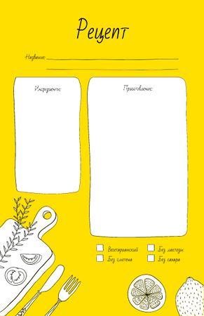 Vegetables on Cutting Board with Сutlery Recipe Card – шаблон для дизайна