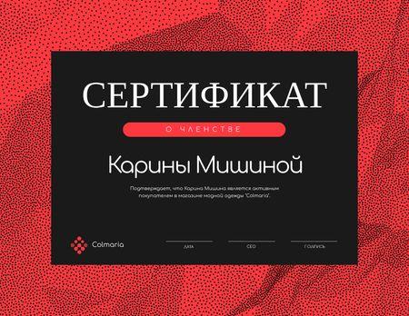 Beauty Salon Membership confirmation in red Certificate – шаблон для дизайна