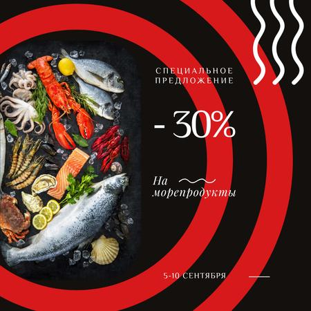 Restaurant Offer Assorted Fish and Seafood Instagram AD – шаблон для дизайна