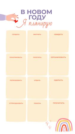 New Year resolutions dream chart Instagram Story Design Template