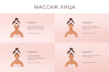 Woman relaxing at Face Massage Storyboard – шаблон для дизайна
