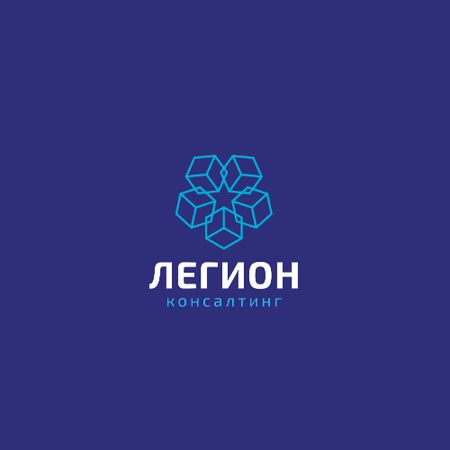 Blockchain Consulting with Cubes Icon in Blue Animated Logo – шаблон для дизайна