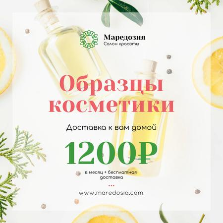 Natural Cosmetic Products Ad with Glass Bottles Instagram – шаблон для дизайна