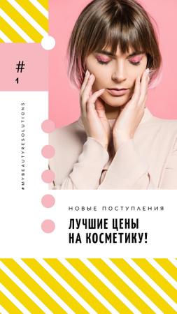 Cosmetics Sale Woman with Creative Makeup Instagram Video Story – шаблон для дизайна