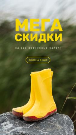 Shoes Sale Rubber Boots in Yellow Instagram Story – шаблон для дизайна